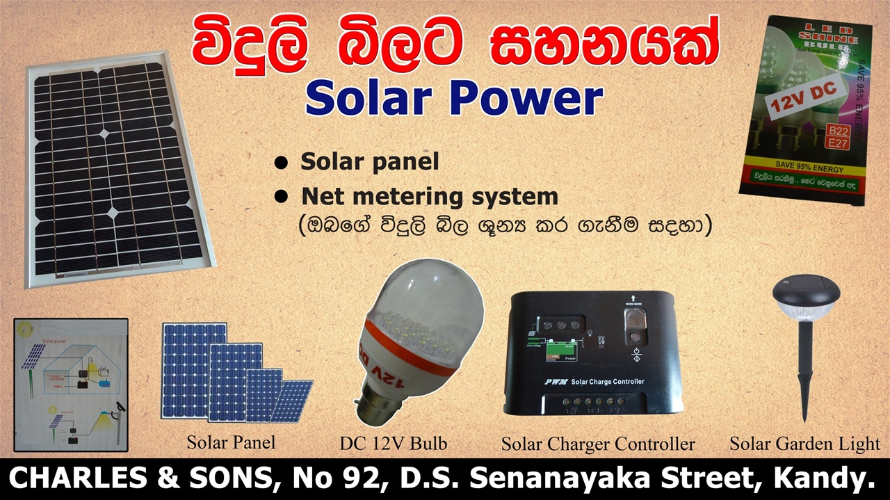 Solar Power Www Charleskandy Com