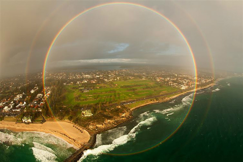 HAVE YOU EVER SEEN A RAINBOW LIKE THIS ?